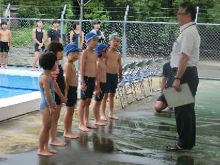 水泳大会1年あいさつ.jpg